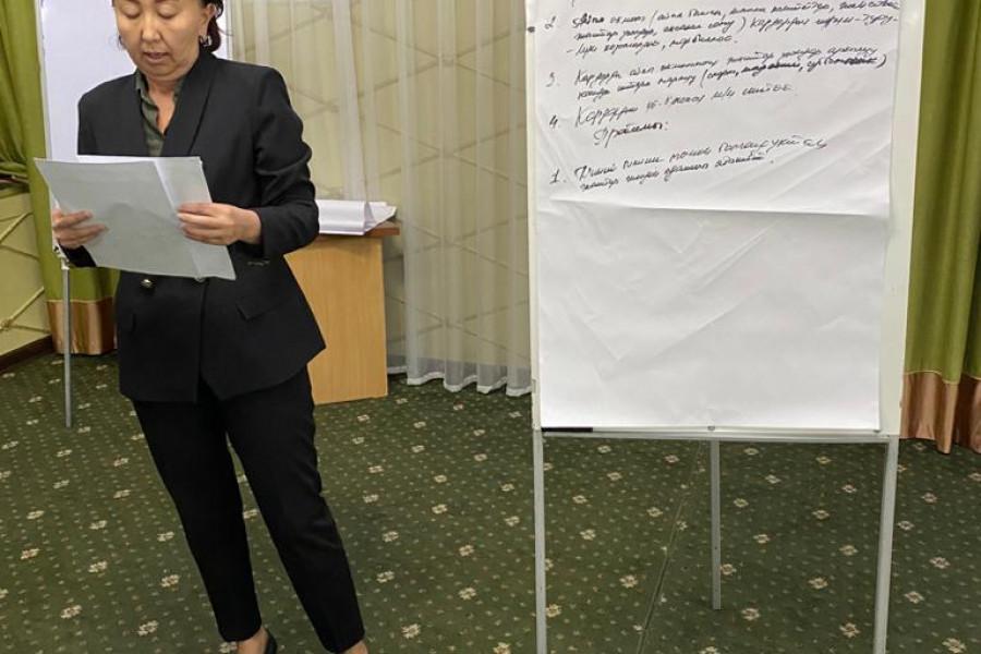 Пробация в Кыргызстане - Сотрудники пробации обучаются организовывать работу по реабилитации клиентов пробации