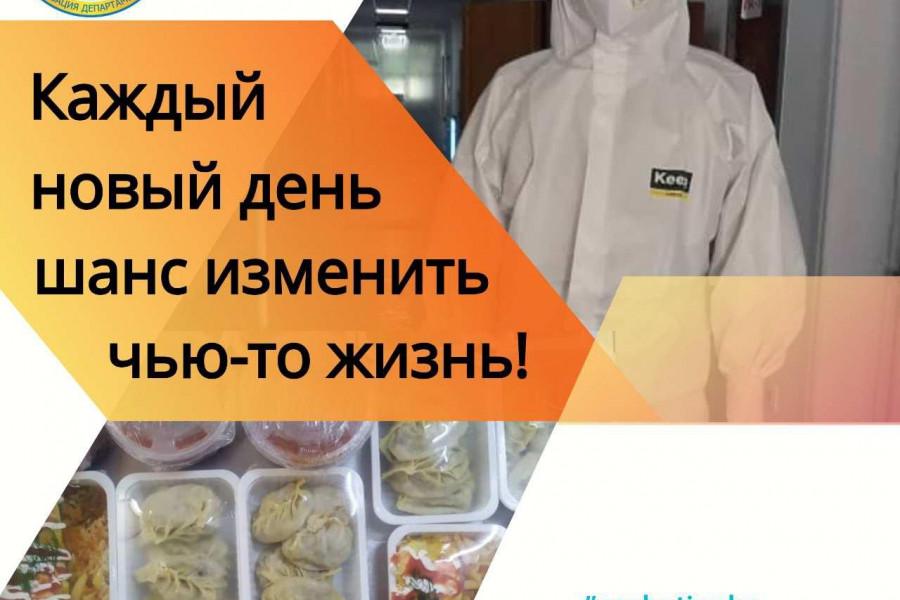 Пробация в Кыргызстане - Клиенты пробации задействованы в борьбе с Covid-19