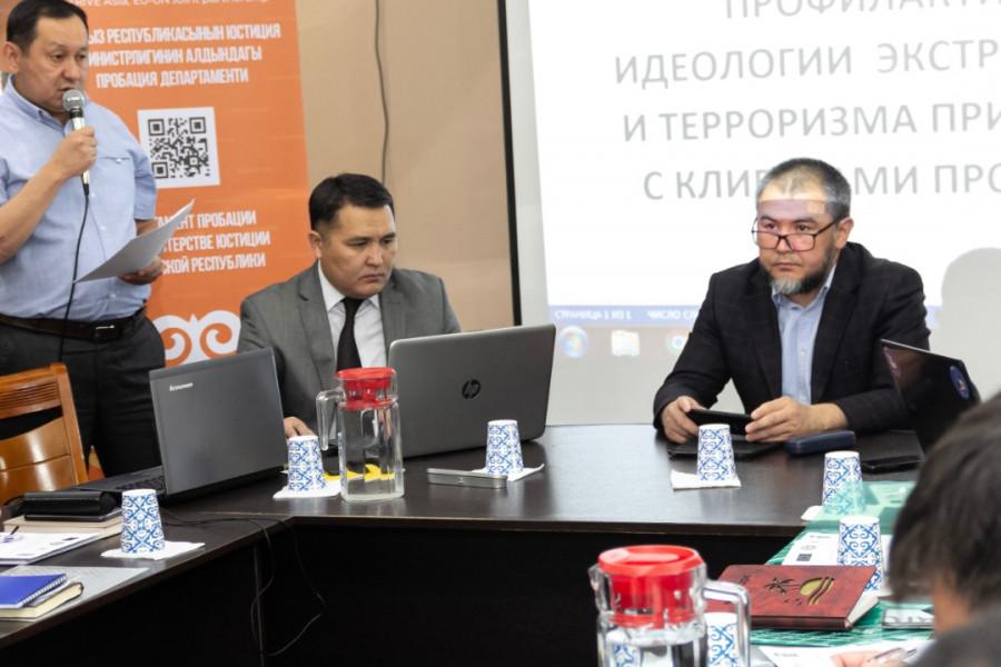 Пробация в Кыргызстане - Сотрудников органов пробации по Иссык-Кульской и Нарынской областям обучаются профилактике экстремизма и семейного насилия среди клиентов пробации