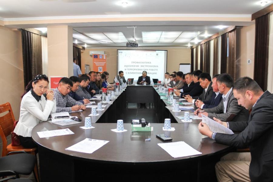 Пробация в Кыргызстане - Сотрудников органов пробации по Иссык-Кульской и Нарынской областям обучаются профилактике экстремиз