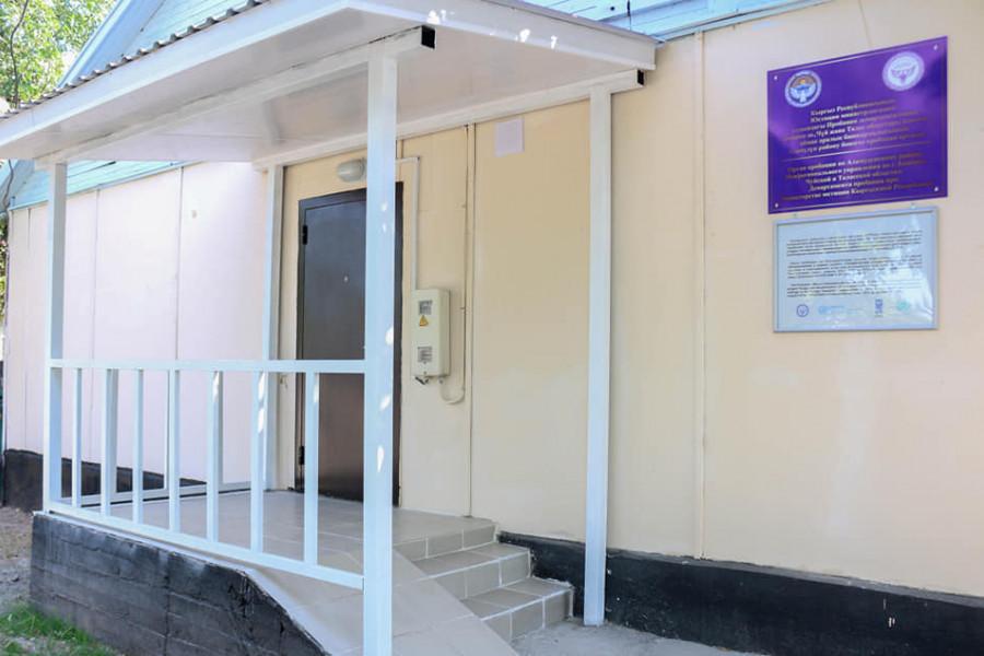 Пробация в Кыргызстане - Состоялось открытие офиса органа пробации Аламудунского района после капитального ремонта